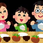 家族で晩ご飯が食べられる学童