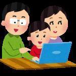 子ども会議@zoom、PCで参加